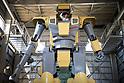 Robot Mononofu