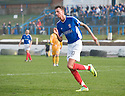 LEWIS COULT CELEBRATES AFTER HE SCORES COWDENBEATH'S SECOND