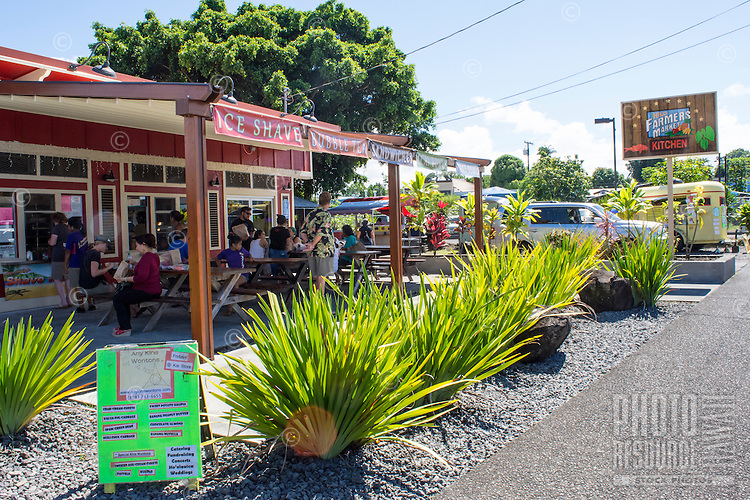 Outdoor dining right next to the famous Hilo Farmers Market on Mamo Street in downtown Hilo, Big Island of Hawai'i.