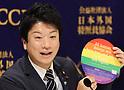 Taiga Ishikawa at FCCJ