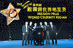 (L-R) Paul Scholes, Feng Xiaogang, unidentified guest, Ken Chu, Michael Douglas, and Gary Player during the Opening Ceremony of the the World Celebrity Pro-Am 2016 Mission Hills China Golf Tournament on 20 October 2016, in Haikou, China. Photo by Weixiang Lim / Power Sport Images