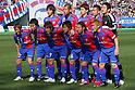 J2 Teams - FC Tokyo