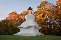 This STUPA also known as a CHORTEN is a Tibetan Buddhist relic hoder -  TIBETAN MONGOLIAN BUDDHIST CULTURAL CENTER, BLOOMINGTON, INDIANA