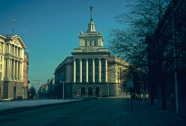 Communist Party Headquarters, Sofia Center