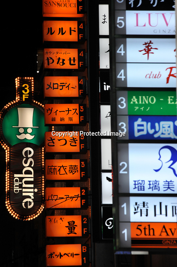 Night-clubs in the back streets of the Ginza area of Central Tokyo, 17th September, 2008.<br /><br />PHOTO BY RICHARD JONES / SINOPIX