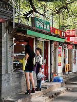 Hutong an der Fuxingmen Dajie, Peking, China, Asien<br /> Hutong at Fuxingmen Dajie, Beijing, China, Asia