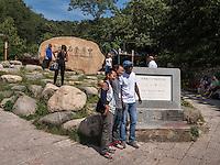Bei der großen Mauer in Mutianyu, Peking, China, Asien<br /> near the Great Wall at Mutianyu, China, Asia