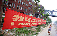 CHINA. The rise in use of English in China is evident on the streets of Beijing. 2009
