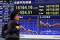 Japanese markets down as manufacturers sentiment is lowest since June 2013