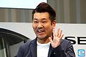 Nissan Motor introduces minivan Serena e-Power