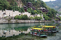 Zhenyuan, Guizhou, China.  Wuyang River.  Black Dragon Cave Palace in Background.