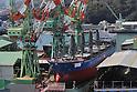 Glorious Splendour Ship Launch in Ehime Japan