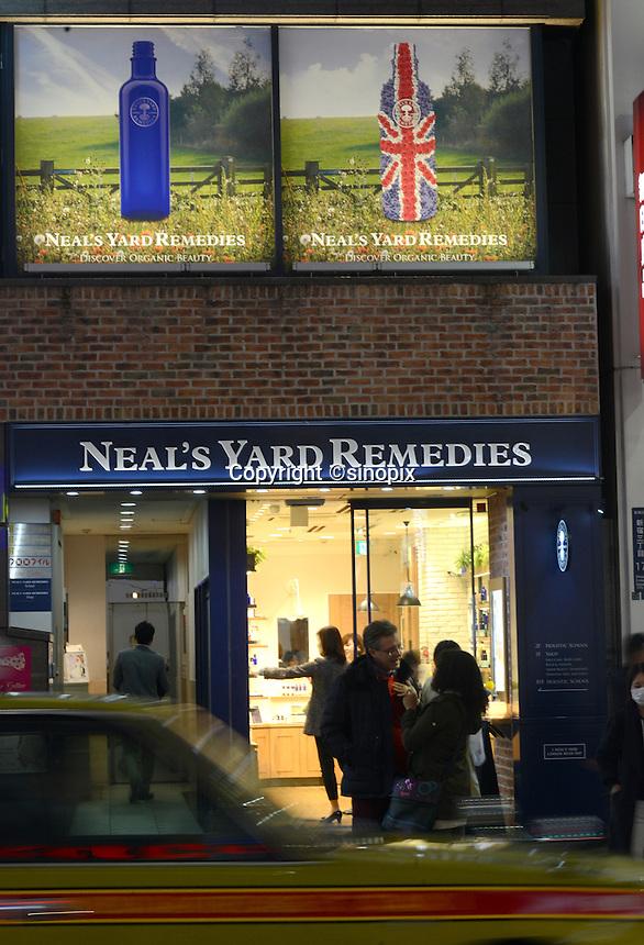Neal's Yard Remedies shop in Shinjuku, Tokyo, Japan