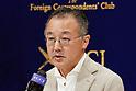 Noriyuki Yamaguchi and Shiori Ito at FCCJ