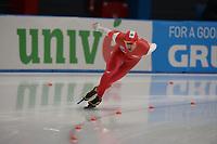 SPEEDSKATING: 08-12-2018, Tomaszów Mazowiecki (POL), ISU World Cup Arena Lodowa, ©photo Martin de Jong