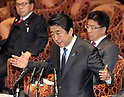 Lower House's budget committee session at National Diet in Tokyo