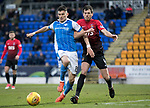 St Johnstone v Kilmarnock…02.12.17…  McDiarmid Park…  SPFL<br />Graham Cummins and Gordon Greer battle for the ball<br />Picture by Graeme Hart. <br />Copyright Perthshire Picture Agency<br />Tel: 01738 623350  Mobile: 07990 594431