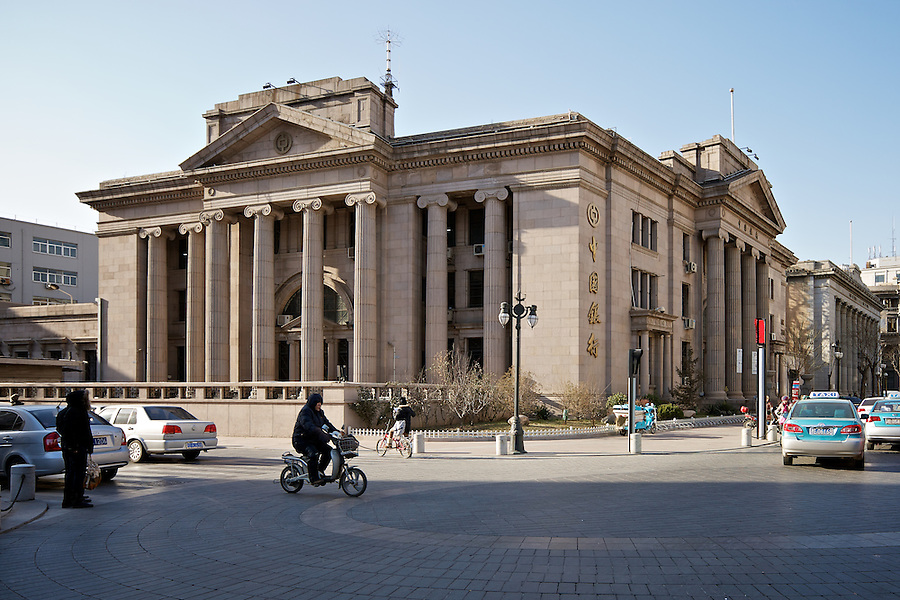 HSBC Building (Now A Bank Of China Branch), Tianjin (Tientsin).