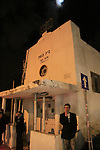 Israel, Tel Aviv-Yafo, Purim street party at Florentine neighborhood