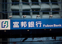 An exterior shot of the Fubon Bank, Central district, Hong Kong, China, 28 April 2014.