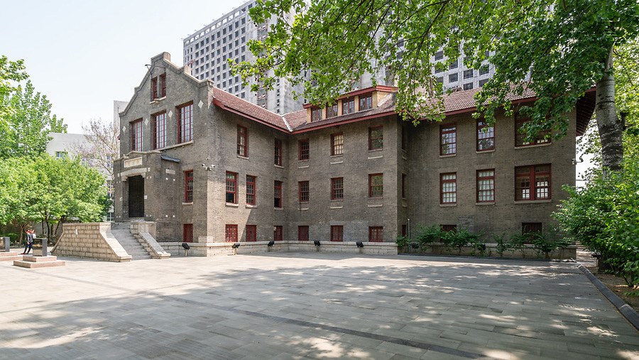 The Shadyside Hospital building which houses the Weihsien Camp Museum.