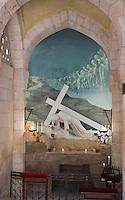 Asie/Israël/Judée/Jérusalem:Station du chemin de croix - Couvent de la Flagellation