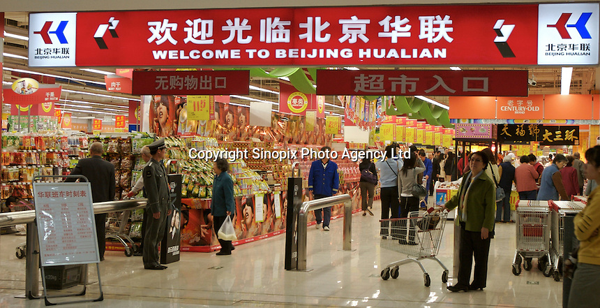 The Beijing Hualian Group's Department Store in Wangjing, Beijing, China. The company began its chain of stores in 2002 and has owned 70 stores spread in 35 major cities within 23 provinces and autonomous regions across the country. It is one of the leading retailers in China..17 Apr 2007