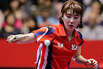 Athelete in action during the ITTF World Team Table Tennis Championship 2014 at the Yoyogi National Gymnasium on April 28, 2014 in Tokyo, Japan. Photo by Alan Siu / Power Sport Images