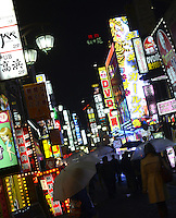 Kabukicho, Tokyo's notorious night town at night, There are various bars, restaurants, host club, hostess bar, peep show, sex shops and cabarret managed by Yakuza, gangstars in Kabukicho, Shinjuku, Tokyo