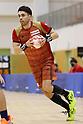 Japan Handball League 2020-2021