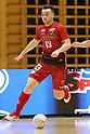 Futsal: 2017-18 F.LEAGUE