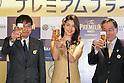 Premium Friday campaign kicks off in Japan