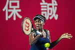 Venus Williams of USA in action against Yafang Wang of China during the WTA Prudential Hong Kong Tennis Open at the Victoria Pack Stadium on 15 October 2015 in Hong Kong, China. Photo by Aitor Alcalde / Power Sport Images