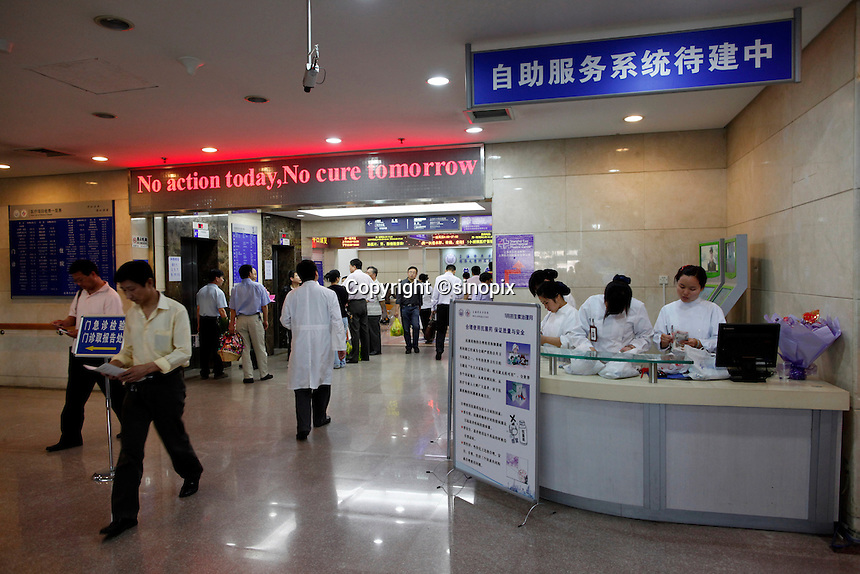 Dongfang Hospital, where Professor Bernard Debre has set up his surgical clinic in Shanghai, China on May 17  2011.