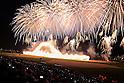 39th Edogawa-ku Fireworks Competition
