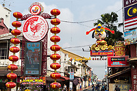 Entrance to Jonker Walk, Jalan Hang Jebat, Melaka, Malaysia.