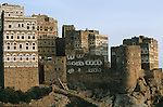 Dar al Hajar in the wadi Dhahr,  15 km north west  of Sanaa, symbol of yemen Haraz mountains