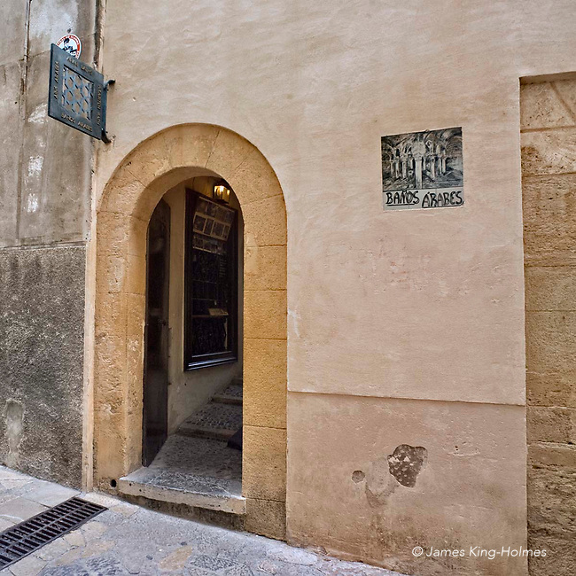 The entrance to the Banos Arabes, or Arabic Baths, in Palma de Mallorca. This building and garden is one of the few monuments to the arabic period of the island.