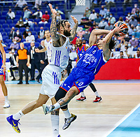 2021.09.30 EuroLeague Real Madrid VS Anadolu Efes