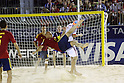 FIFA Beach Soccer World Cup Tahiti 2013 - Spain 1-5 Russia