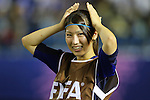 Ayu Nakada (JPN), .AUGUST 26, 2012 - Football / Soccer : .FIFA U-20 Women's World Cup Japan 2012, Group A .match between Japan 4-0 Switzerland .at National Stadium, Tokyo, Japan. .(Photo by Daiju Kitamura/AFLO SPORT) [1045]