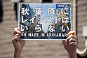 Anti-racists Demonstrate Against Hate Demonstration in Japan