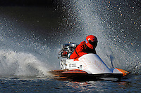 S-79 (outboard hydroplane)