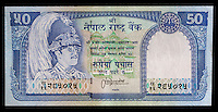 Nepal 50 Rupee Banknote, King Birendra. Uses Devanagari alphabet.  These banknotes were  phased out after Nepal became a republic in 2008.