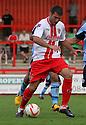 Dani Lopez of Stevenage<br />   Stevenage v QPR XI - Pre-season friendly - Lamex Stadium, Stevenage - 16th July, 2013<br />  © Kevin Coleman 2013<br />  <br /> <br />  <br />  <br /> <br />  <br />  © Kevin Coleman 2013