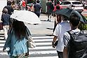 Record heat across Japan