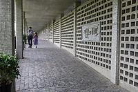 Suzhou, Jiangsu, China.  Entryway, Suzhou Museum of Imperial Kiln Brick.