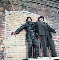 Корона Российской Империи (1971)