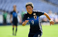 San Diego, CA - Sunday July 30, 2017: Kumi Yokoyama during a 2017 Tournament of Nations match between the women's national teams of the Australia (AUS) and Japan (JAP) at Qualcomm Stadium.