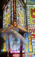 Naked lady poster welcomes you for peep show.  They charges 2,000yen (16 GBP)